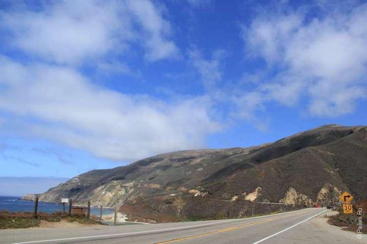 Калифорнийская дорога