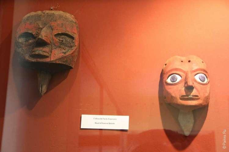 Лима музей