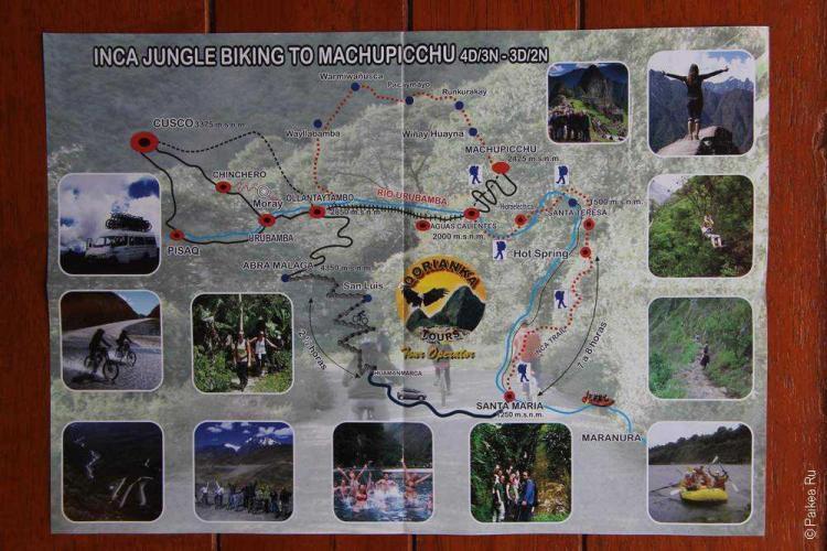 священная долина инков, мачу-пикчу - главная достопримечательность в перу