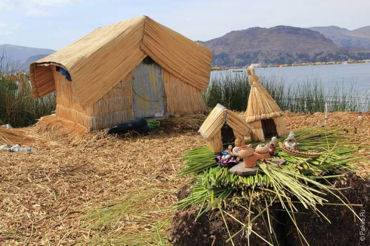 Озеро Титикака 2