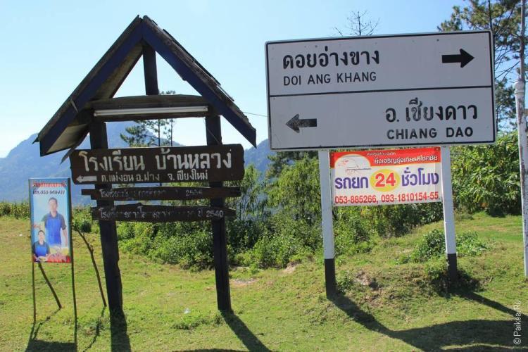 Аренда транспорта в Таиланде
