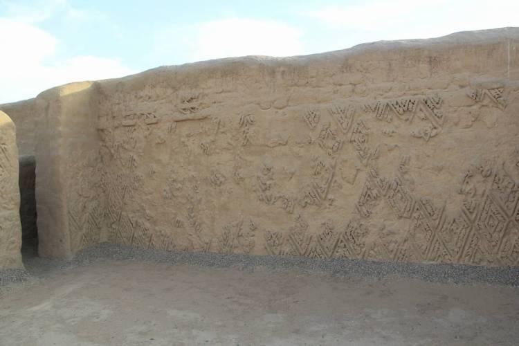Уака ла Эсмеральда, Трухильо, Перу (Huaca la Esmeralda, Trujillo, Peru)