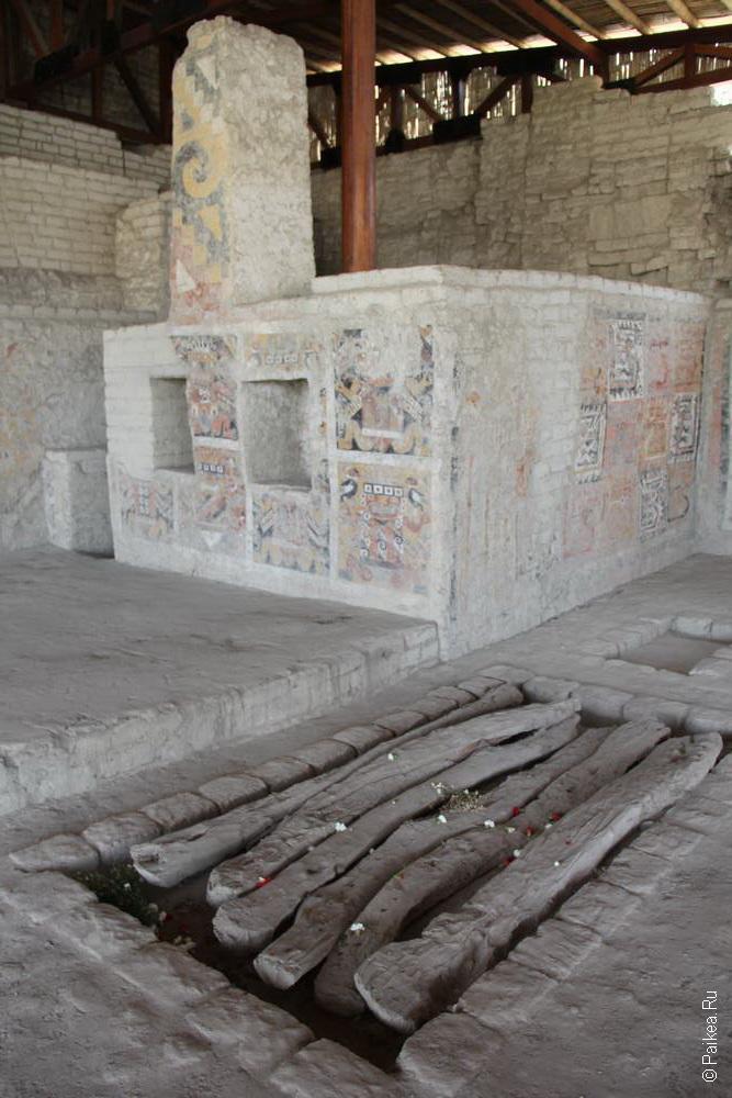 Что бы это ни было, именно здесь была захоронена сеньора Као. А значит, это главное место в округе