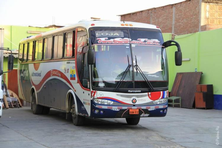 Транспорт в кругосветном путешествии
