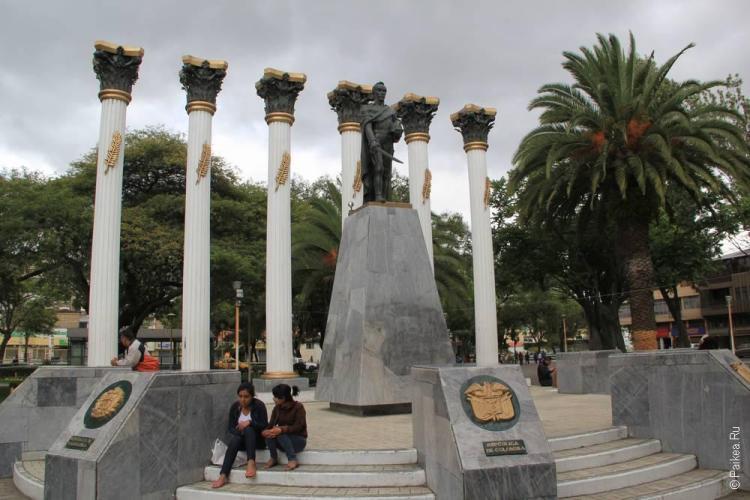 Лоха, Эквадор (Loja, Ecuador)