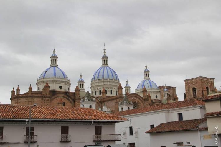 Эквадор, Купола Нового Кафедраля в Куэнке