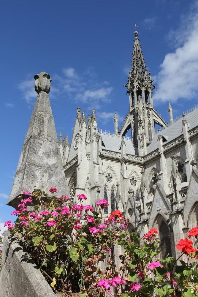 Эквадор, Базилика в Кито