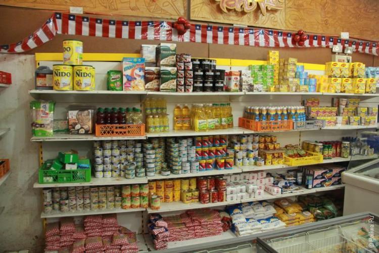 ханга роа, магазин на острове Пасхи