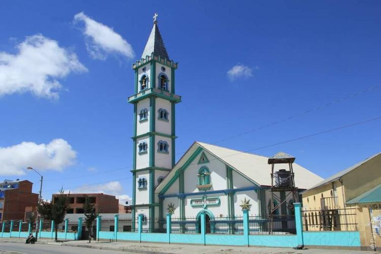 А это верхний район города, Эль-Альто