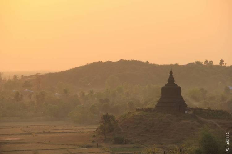 Закат Мраук-У Мьянма