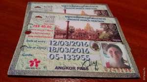 Ангкор билеты