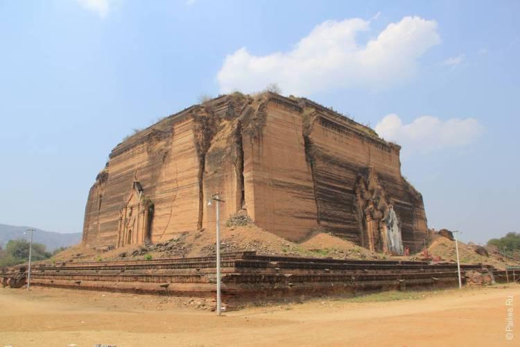 пагода мьянма