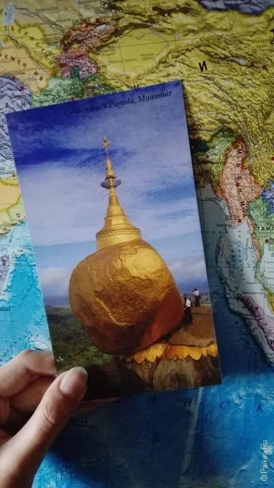 мьянма отзыв