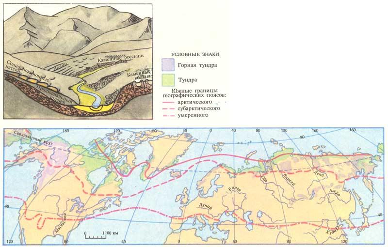 Горная тундра на карте