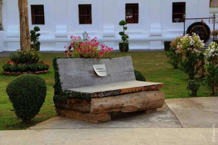Старинная скамейка