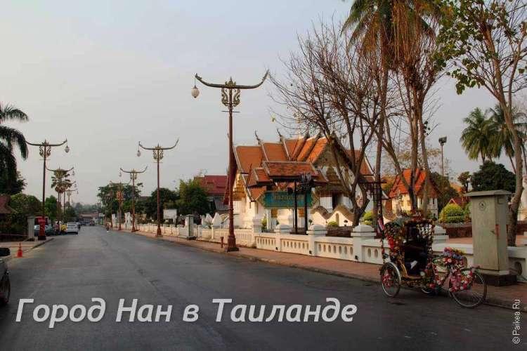 Улица в городе Нан