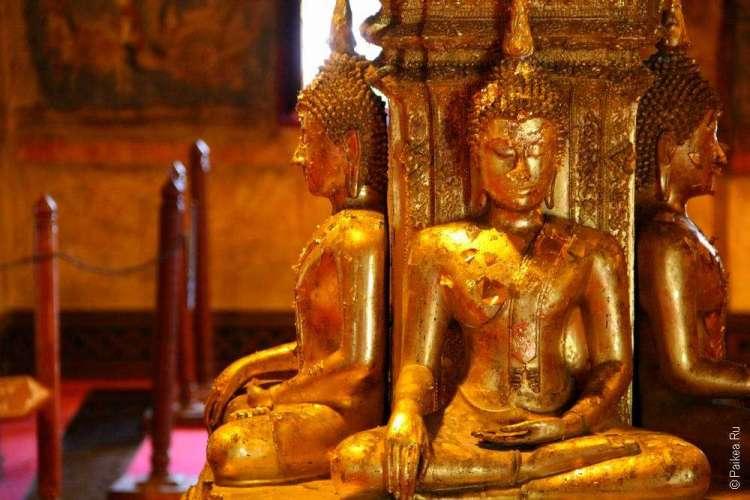 Четыре Будды в храме Ват Пумин
