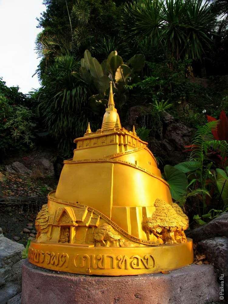 достопримечательности бангкока - ват сакет