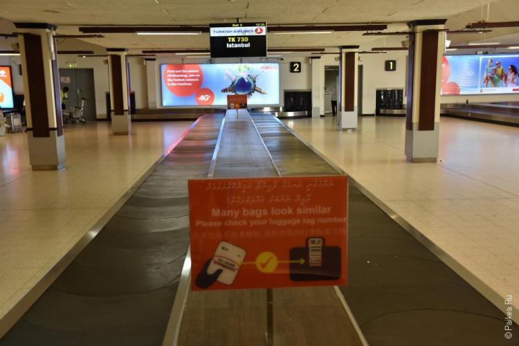 аэропорт мале багаж