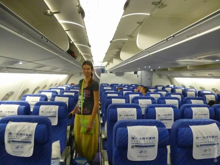 Лос-анджелес на самолете