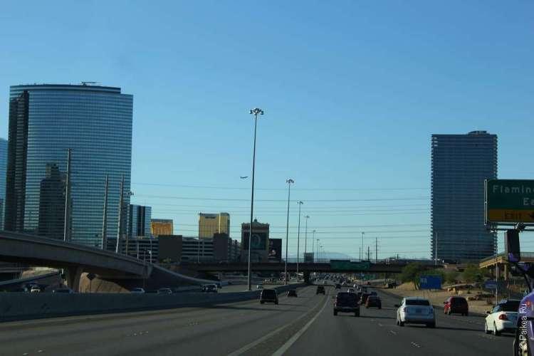 Лас-Вегас как добраться