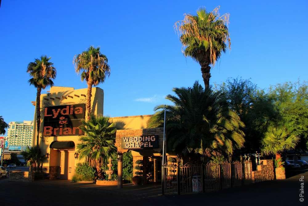 Интересное в Лас-Вегасе