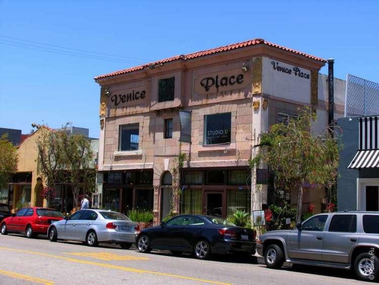 Отели и рестораны Лос-Анджелеса