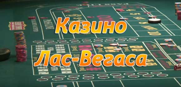 А поехали в казино online casino with no minimum deposit