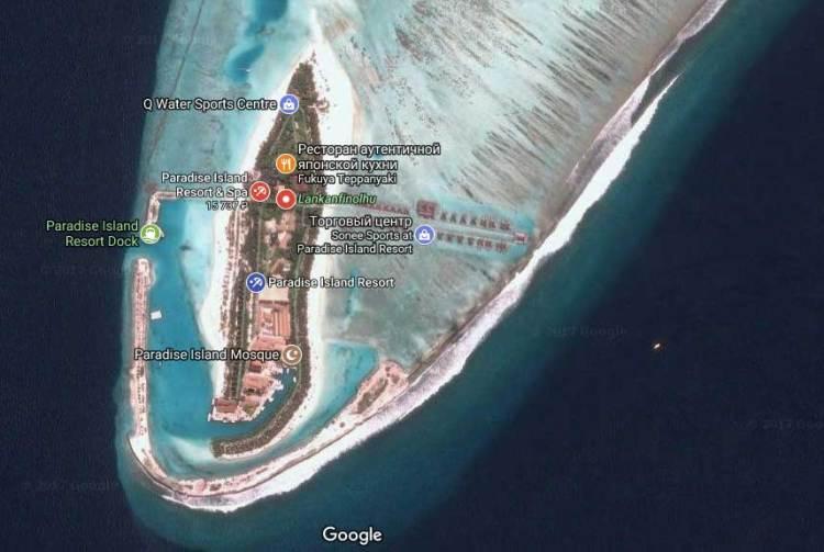 Paradise Island Resort