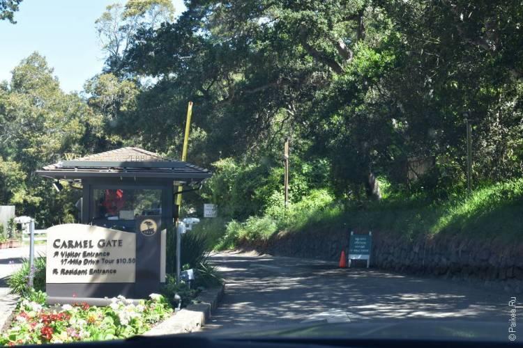 17-Мile Drive Carmel Gate