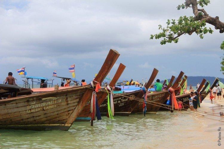 Прананг Таиланд