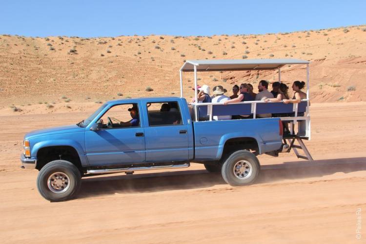 тур в каньон антилопы 09