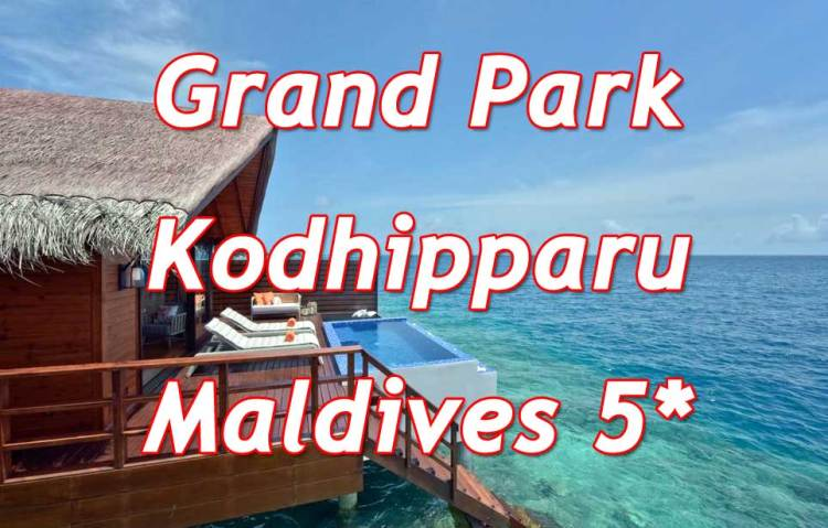 Grand Park Kodhipparu на Мальдивах