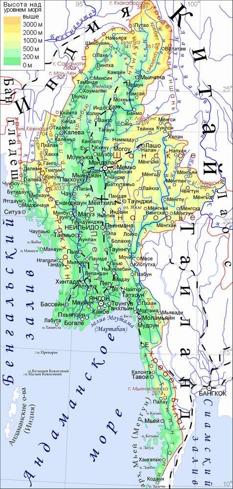 карта мьянмы на русском