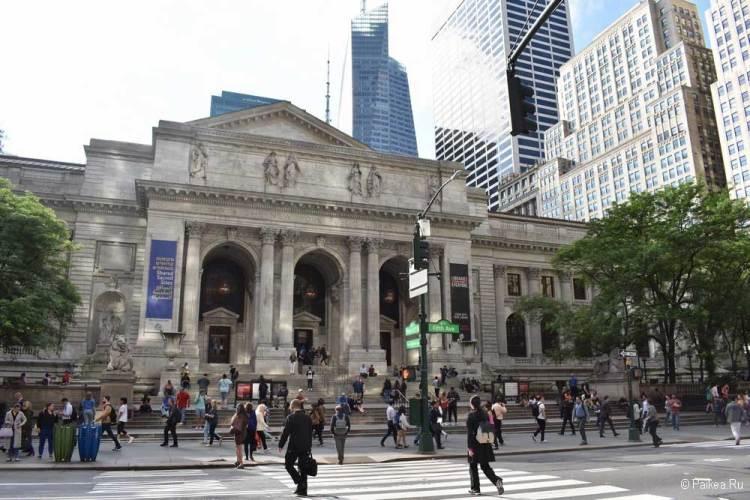 Достопримечательности Нью-Йорка что посмотреть библиотека