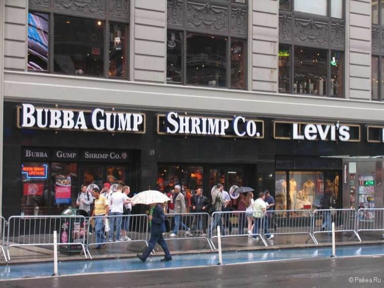 Достопримечательности Нью-Йорка что посмотреть Bubba Gump
