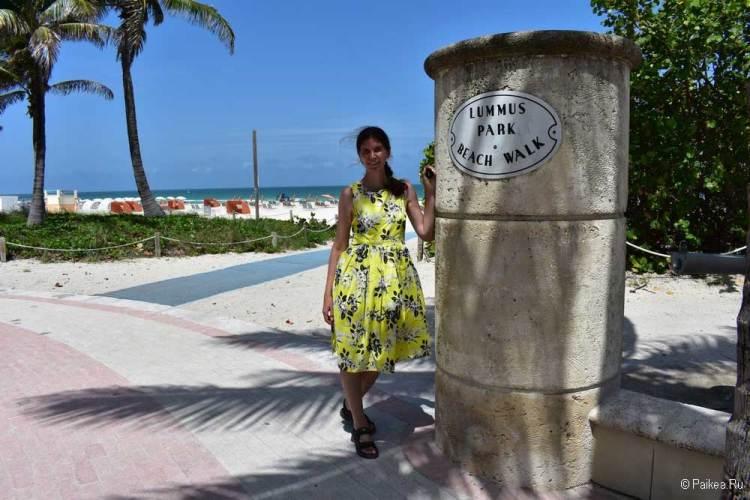 Майами пляж Люммус Парк