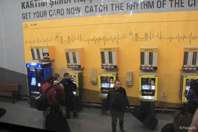 Istanbul kart, жетоны и стоимость проезда в Стамбуле