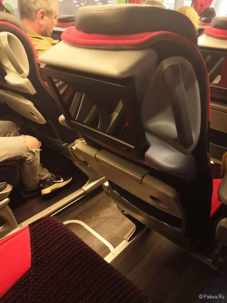 Автобус из аэропорта Стамбула Havaist