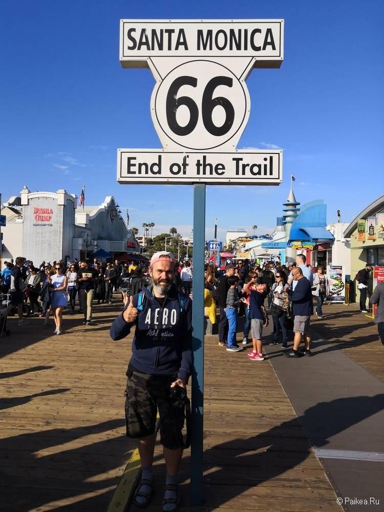Поездка в Лос-Анджелес самостоятельно конец дороги 66