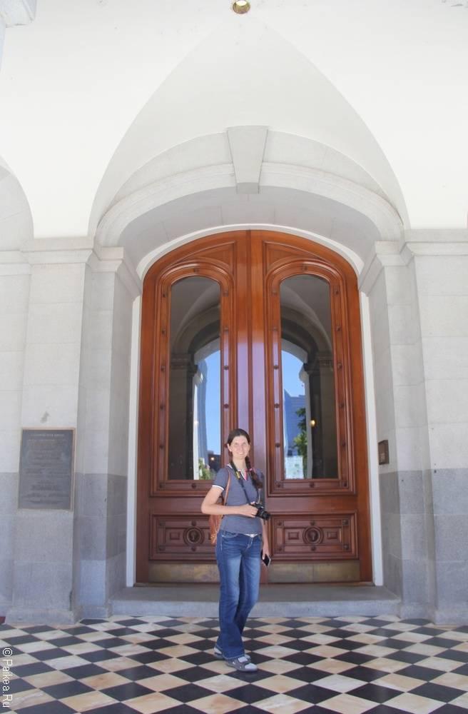 Вход в Капитолий Сакраменто Калифорния