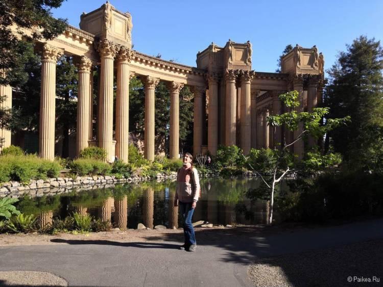 Дворец изящных искусств в Сан-Франциско отзыв