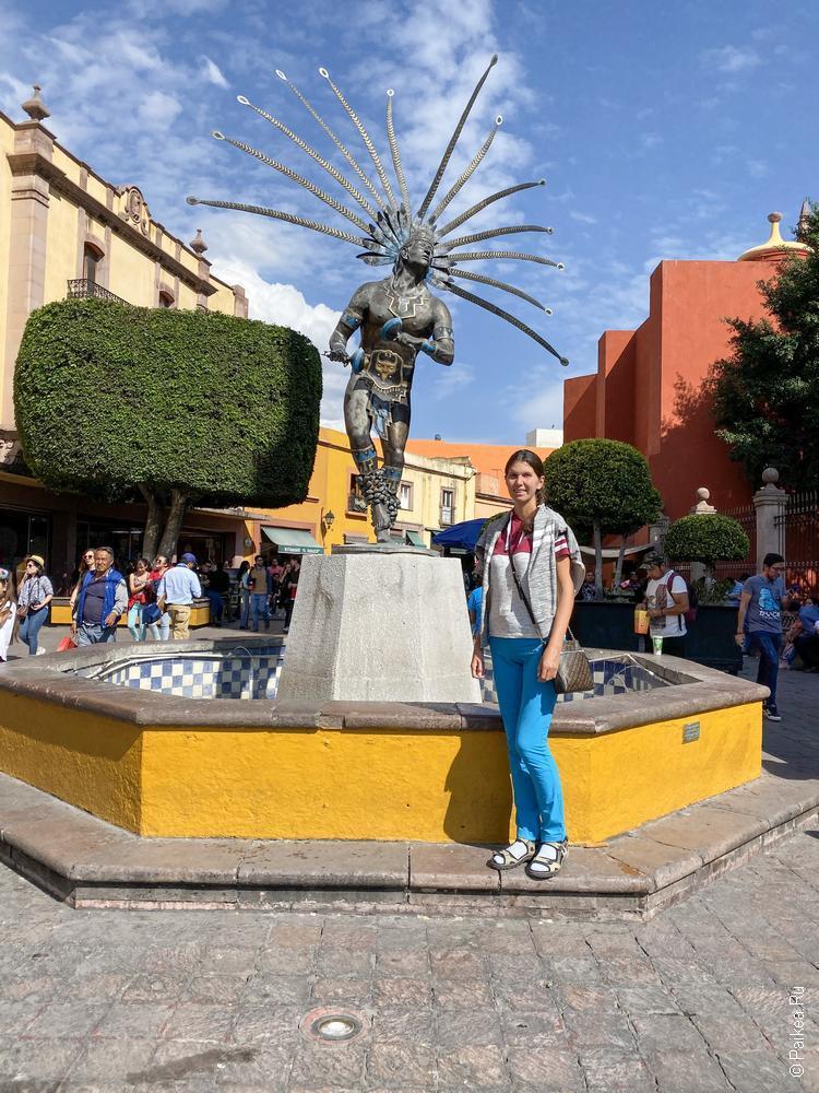 путешествие в мексику самостоятельно керетаро 08