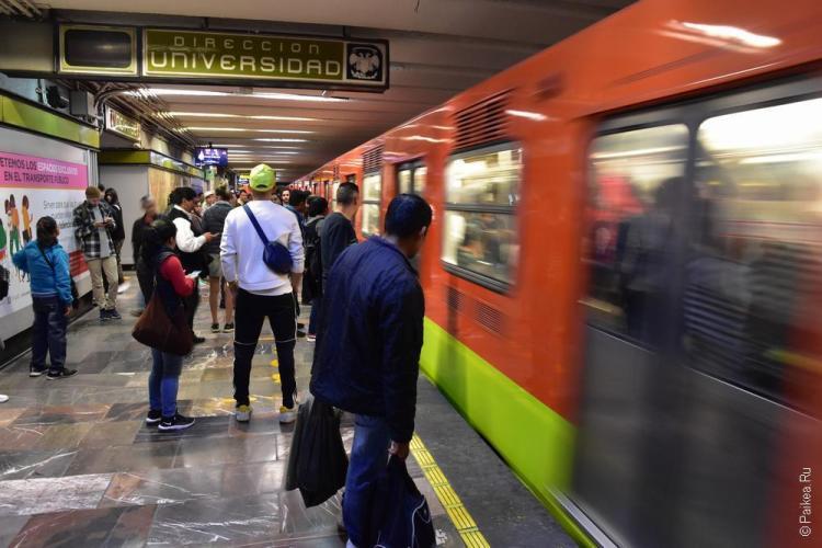метро в столице мексики