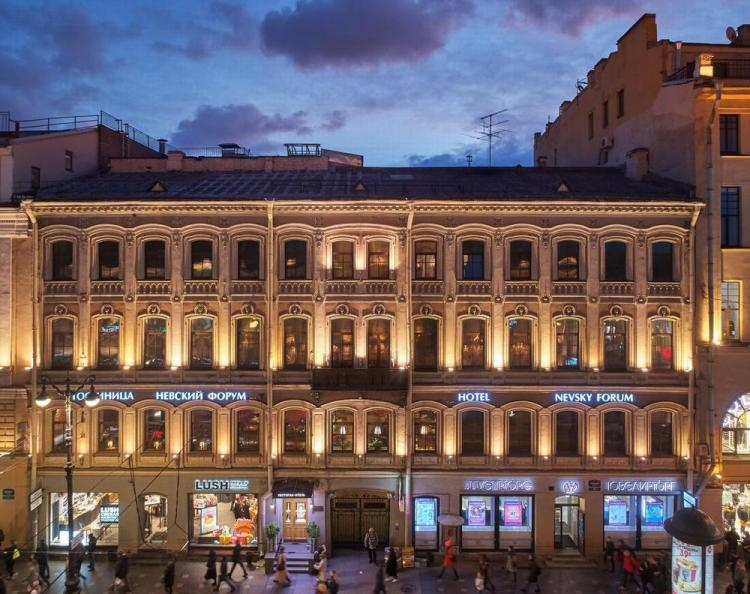 гостиницы санкт петербурга невский форум