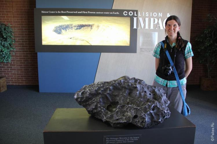 аризонский метеоритный кратер сша / meteor crater 11