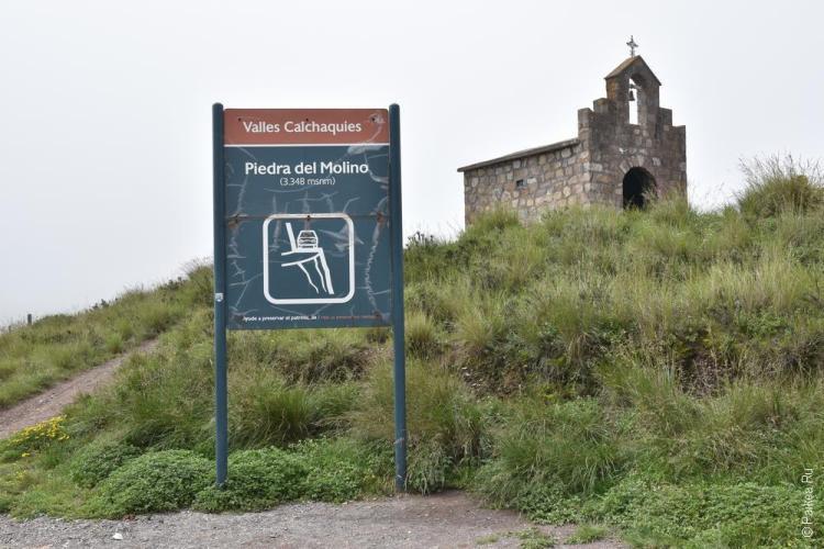 национальный парк лос кардонес - куэста дель обиспо, аргентина / parque nacional los cardones 4