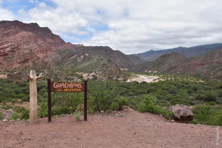 национальный парк лос кардонес - куэста дель обиспо, аргентина / parque nacional los cardones 9