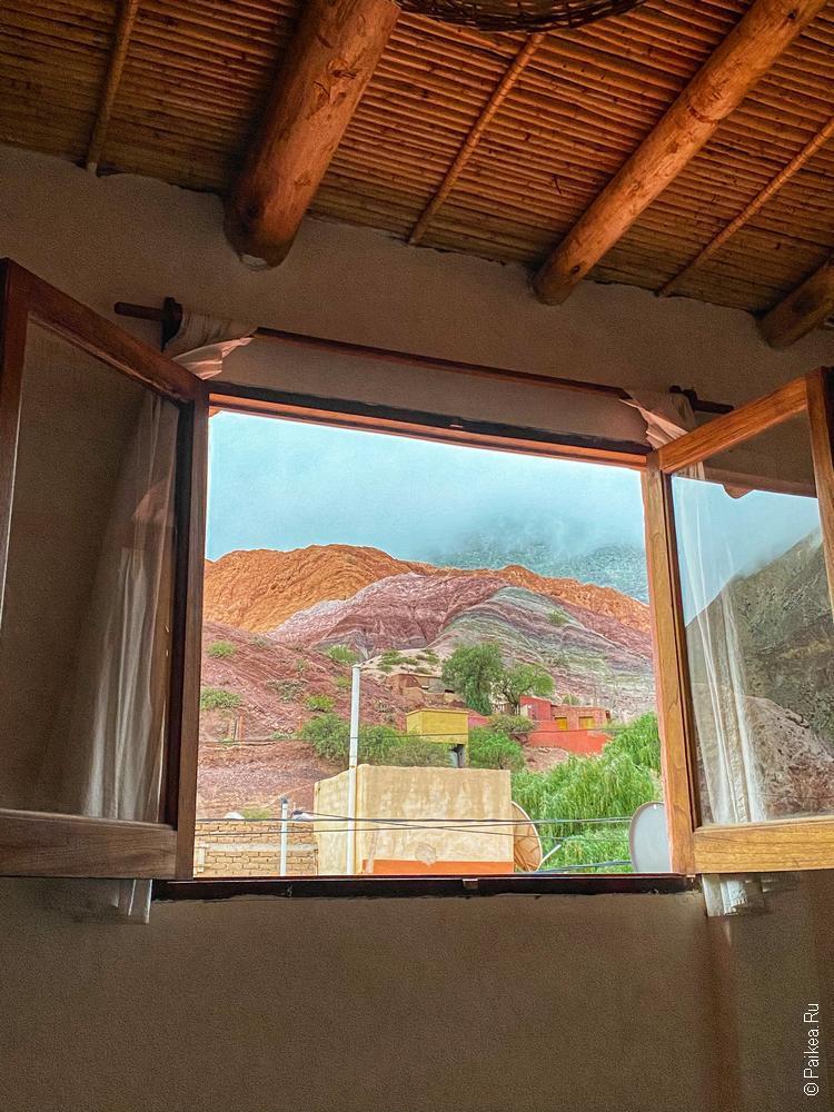 пурмамарка цветные горы, аргентина / purmamarca los colorados