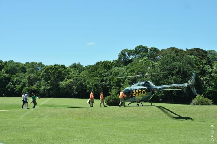 игуасу на вертолете